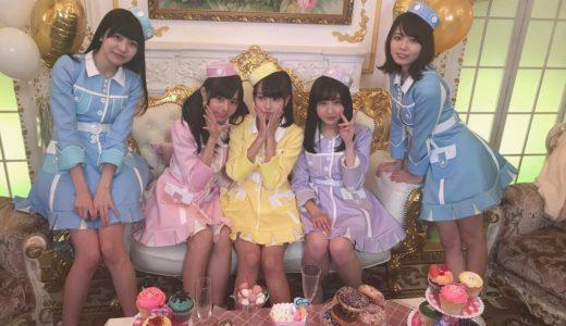 「Love Cocchi(ラブコッチ)」メンバー人気順ランキング!らぶこちで一番人気なのは誰!?