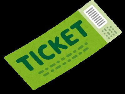 【半券保管組必見!】超激しいスタンディングライブでもチケットの半券を綺麗なまま守り抜く簡単な裏ワザ