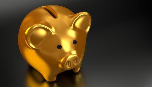 整形費用の貯め方おすすめランキング!経験者は整形費用をどうやって用意してるのか大調査しました!