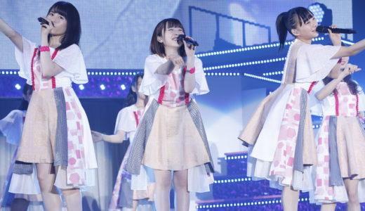 乃木坂46アンダーメンバー人気順ランキング2019最新版!アンダーの人気メンバーは誰!?
