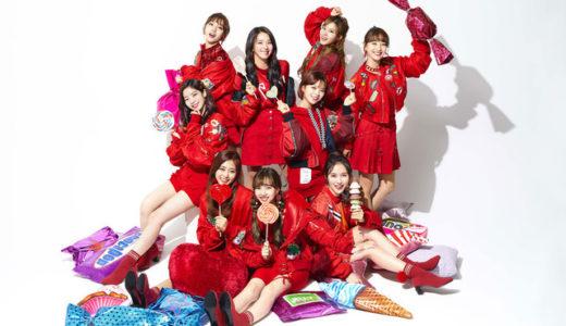 Twice(トゥワイス)のデビュー日&結成日はいつ?デビュー曲やデビュー時の年齢も紹介!【日本・韓国別】
