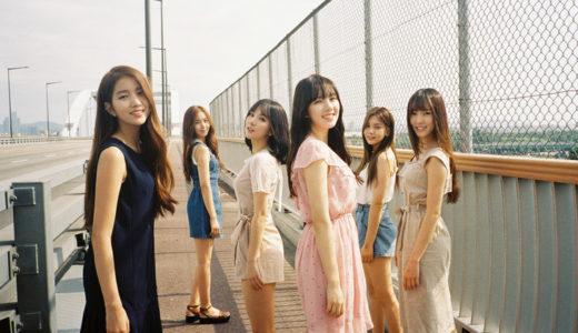 「ヨジャ」とはどういう意味?ハングルではどう書く?【韓国語】KPOPの「ヨジャグループ」や「ヨジャドル」はこういう意味だった!