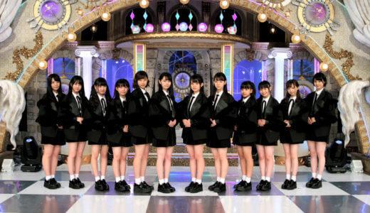 「ラストアイドル」2期生メンバー人気順ランキング!サードシーズンの2期生暫定メンバーで人気なのは誰!?