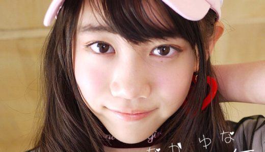 田中佑奈(ラストアイドル)がかわいい!年齢身長出身本名&中学校や彼氏の噂も調査!