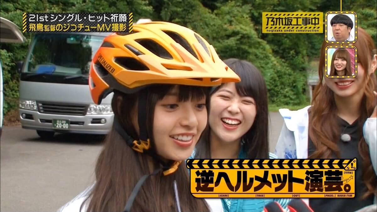 齋藤飛鳥 ヘルメット