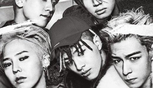 BIGBANG(ビッグバン)の結成日&デビュー日はいつ?デビュー曲&当時のエピソードもまとめ【日本・韓国別】