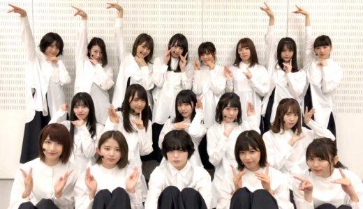 欅坂46卒業予想!次の卒業メンバーの噂や予定&これまでの卒業と理由もまとめ