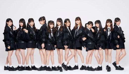 ラストアイドル2期生メンバー人気順ランキング&プロフィール!【正式メンバー&元暫定】