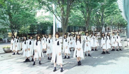 ひらがなけやきセンターメンバー歴代総まとめ!けやき坂46のセンターを曲ごとに振り返り!