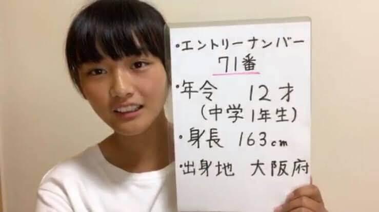 山﨑天(やまさきてん) 欅坂46 2期生