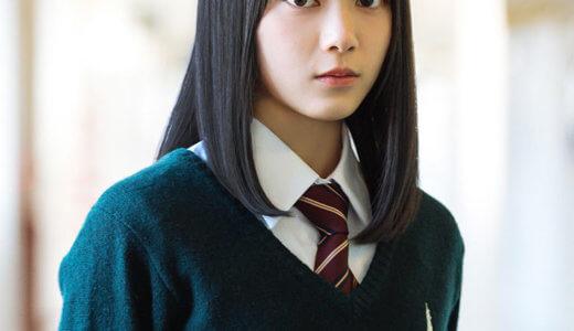 森田ひかる(欅坂2期生)がかわいい!高校や身長年齢は?坂道オーディションは44番だった?