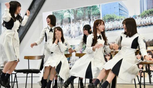 日向坂46メンバー人気順ランキング2019最新版!【ひらがなけやき(けやき坂46)から改名】