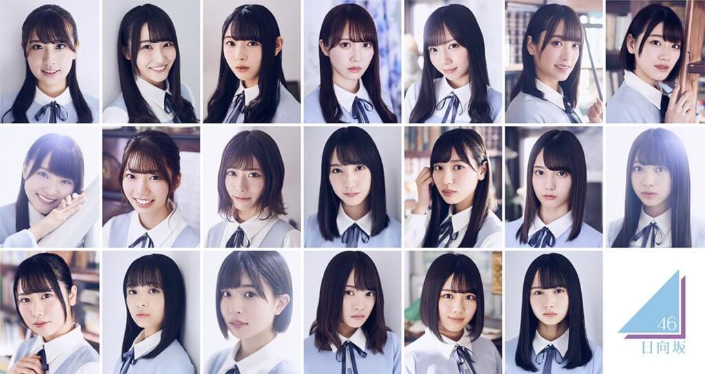 日向坂46メンバー人気順ランキング2019最新版!日向坂で握手が人気のメンバーは誰!