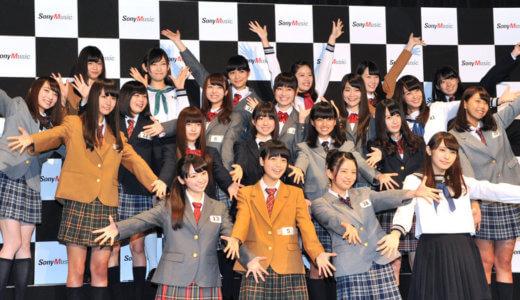 欅坂46の結成日とデビュー日はいつ?デビュー曲や当時のエピソードもまとめ!
