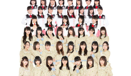 NGT48センター歴代一覧まとめ!シングル曲の選抜メンバー&センターをエピソード付きで振り返り!
