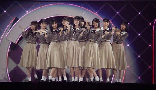【乃木坂46】4期生メンバー人気順ランキング2019年5月最新版!乃木オタが4期の最新人気順を語ります!