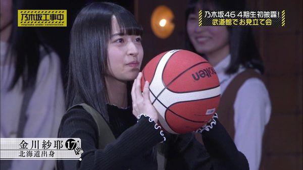 金川紗耶 バスケ 乃木坂46 4期生