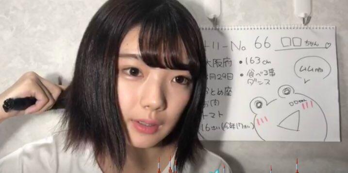 藤吉夏鈴 ふじよしかりん 欅坂2期生