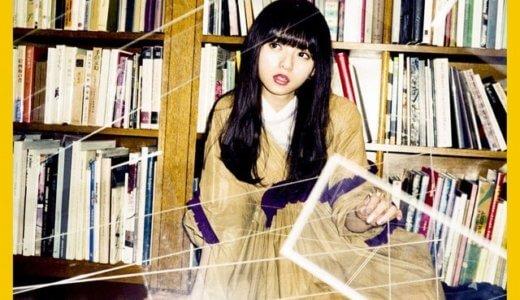 Sing Out!のセンターと選抜メンバー&フォーメーション・福神まとめ【乃木坂46/23rdシングル】