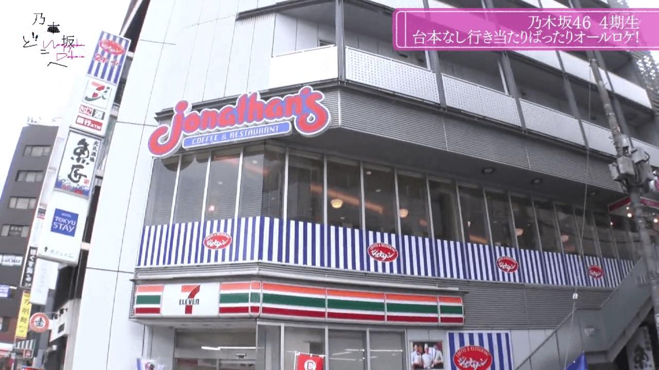 乃木坂どこへ 動画