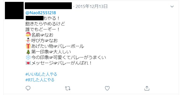 小坂菜緒のツイッター宛の返信