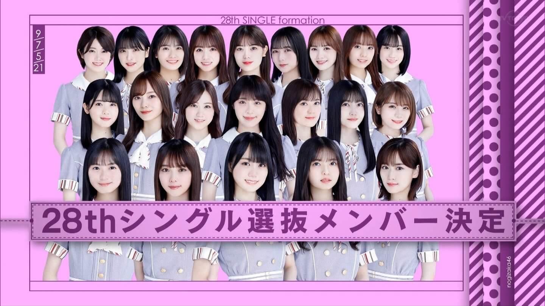 君に叱られたの選抜メンバー 乃木坂46 28thシングル
